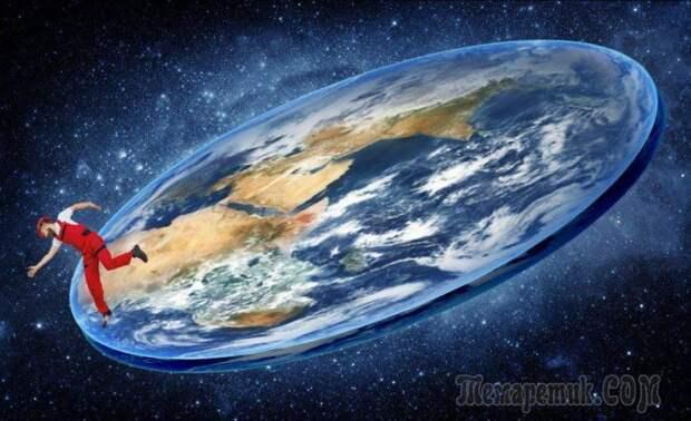 Как теоретики заговора доказывают свою идею о плоской Земле