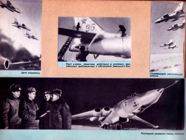 Дембельский альбом май 1973-75 г. мл. сержанта механика РЭО ТЭЧ Алексея Кулакова