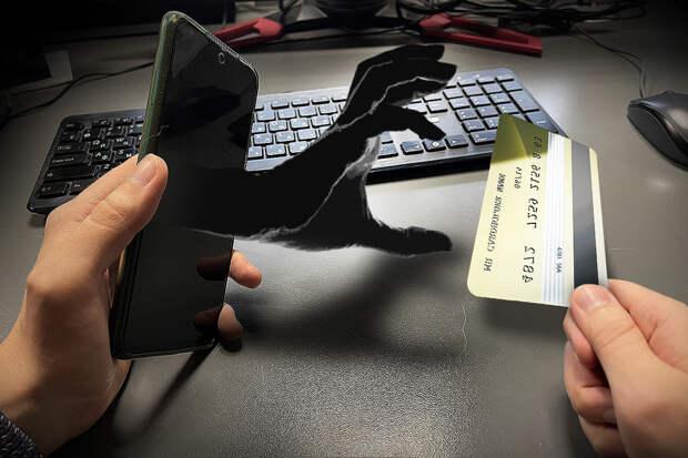 Банки начнут блокировать и возвращать похищенные кибермошенниками деньги