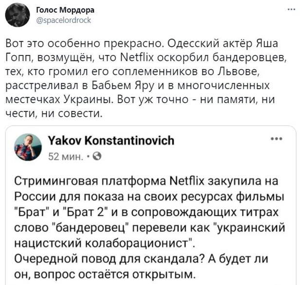"""Netflix уловил суть при переводе самой ненавистной на Украине сцены """"Брата 2"""""""