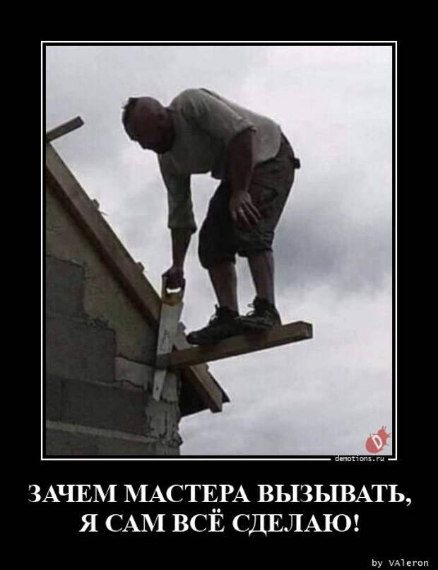 5672049_1619507175_demki13 (535x696, 56Kb)