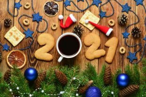 Праздник совкусом кофе. Как выбрать идеальный презент для Нового года?