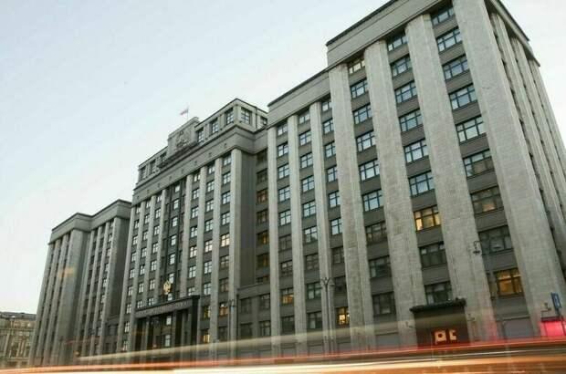Российским банкам хотят запретить предоставлять информацию США