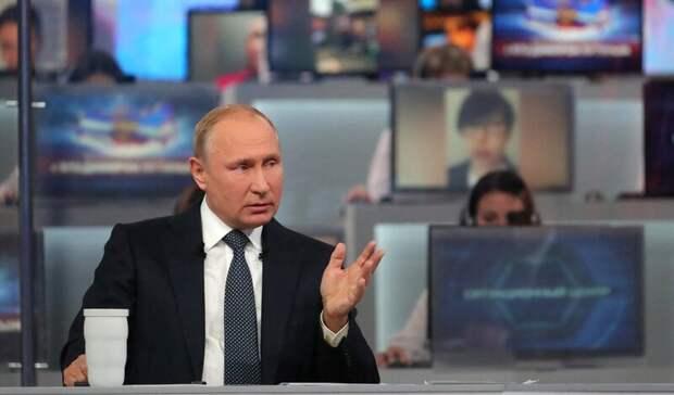 Путин внес законопроект оденонсации Договора пооткрытому небу