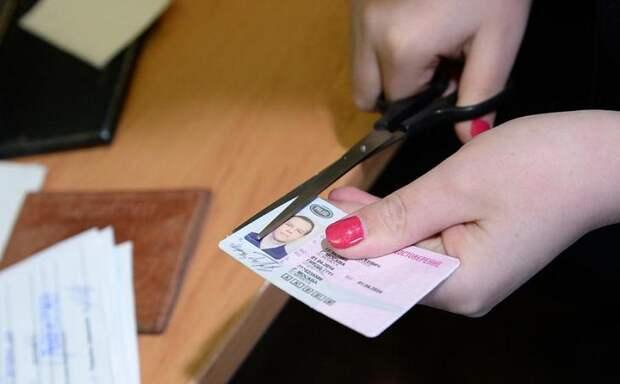 Попытка вернуть водительские права – реальность или иллюзии...