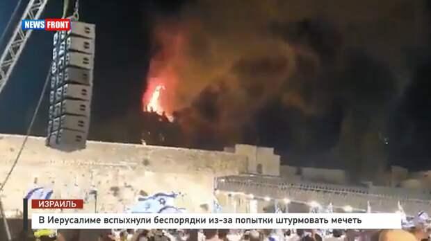 В Иерусалиме вспыхнули беспорядки из-за попытки штурмовать мечеть