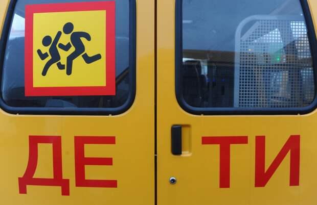 «Понизить порог максимальной скорости»: в ГИБДД предложили ввести ограничения при перевозках несовершеннолетних