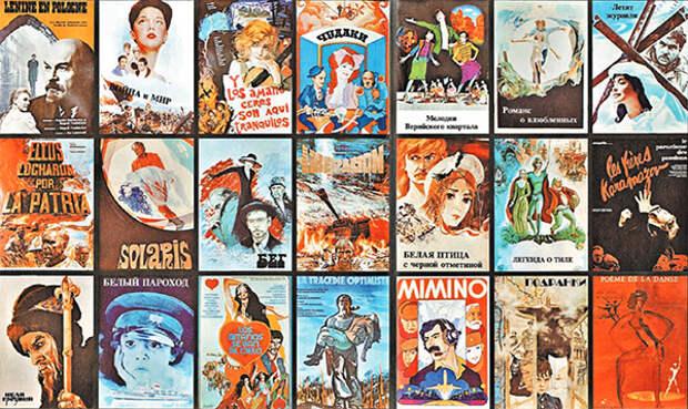 Советские фильмы предлагается смотреть бесплатно