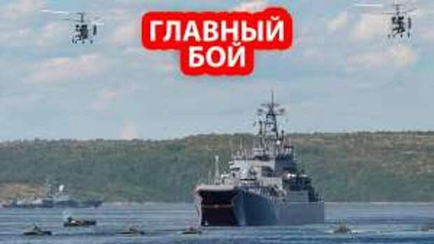 Основные бои России с Украиной в Донбассе разворачиваются за Мариуполь