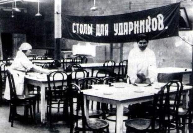 Ресторан по-советски