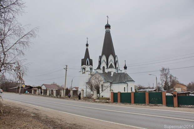 Храм Георгия Победоносца в Новохаритоново