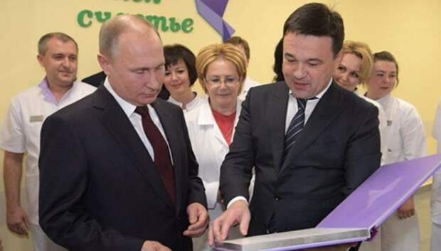 Губернатор Подмосковья поздравил президента России с днем рождения