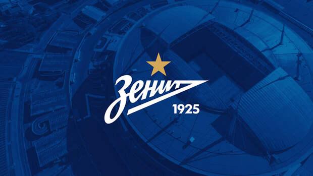«Зенит» занял 33-е место врейтинге самых ценных футбольных брендов мира
