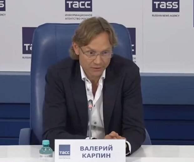 РФС подписал контракт с новым главным тренером сборной России по футболу