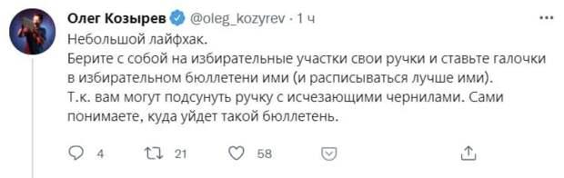 Мой день всё ... Сергей Колясников