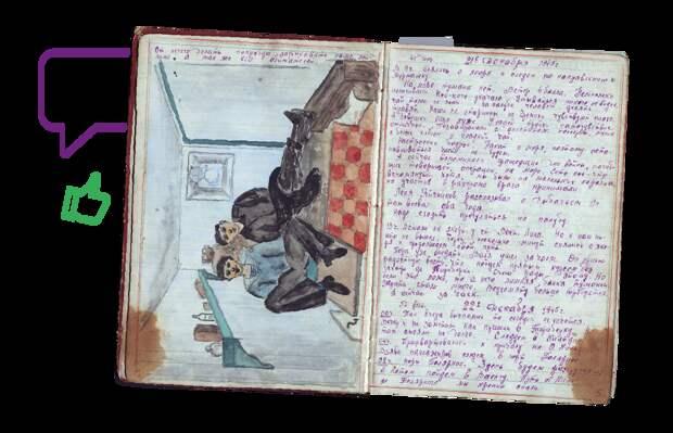 Что можно узнать из старых дневников и чем записи в них похожи на посты в соцсетях? Рассказывает создатель проекта «Прожито»