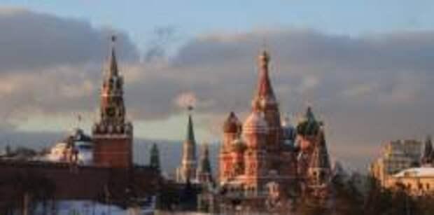 Стартовал третий этап кешбэка за путешествия по России