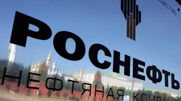 Директорам «Роснефти» сохраняют вознаграждения науровне 2019 года