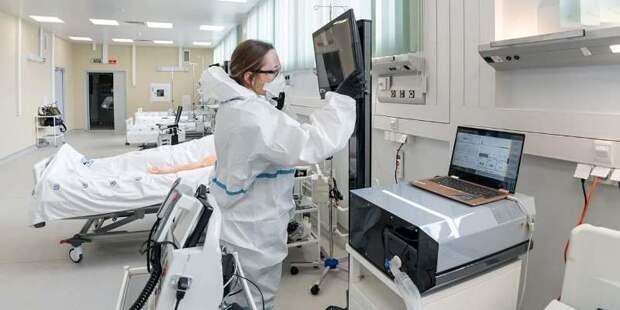 Медики госпиталя «Вороновское» спасли жизнь более 12,5 тысячам москвичей – Собянин