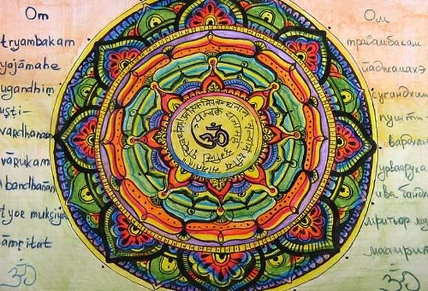 Необычные мантры древних славян