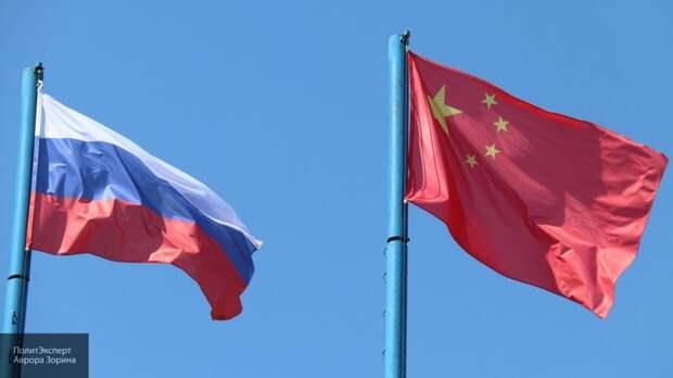 National Interest: США нужно опасаться союза России с КНР