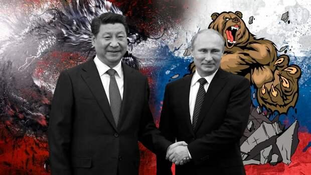 Вашингтону не удалось сбить клин между Москвой и Пекином