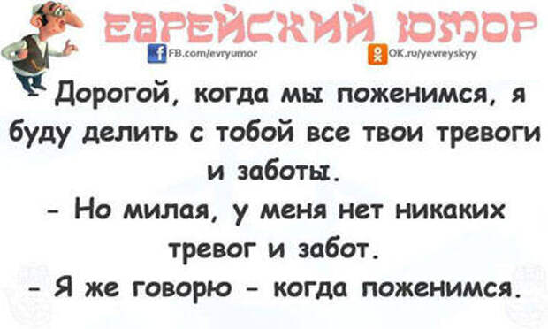 ьимпавыф