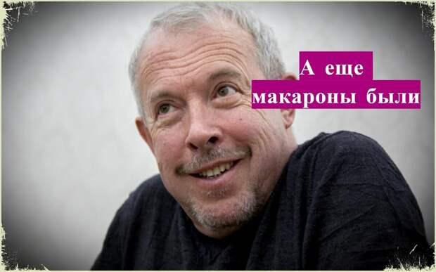 Макаревич пожаловался в интервью, как в советском детском саду, его испытавали едой