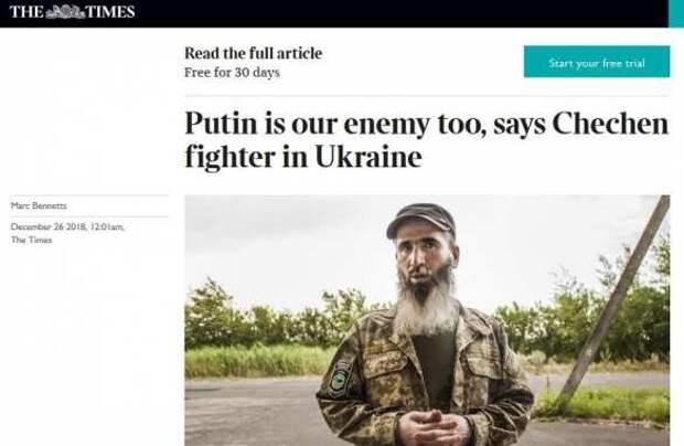 Times: Наёмники-чеченцы обучались в ИГИЛ и воюют на Донбассе с Путиным | Продолжение проекта «Русская Весна»