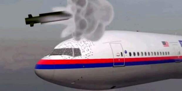 Жители Гааги вышли на акцию за объективное расследование по крушению MH17