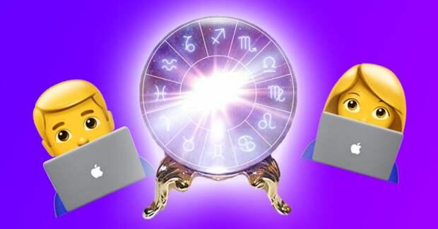 Угадайте, сколько работодателей смотрят на знак зодиака при приеме на работу
