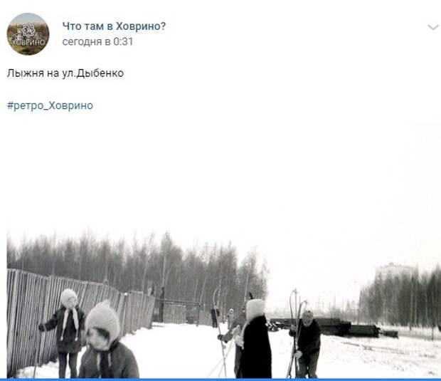 Фото дня: лыжня на улице Дыбенко