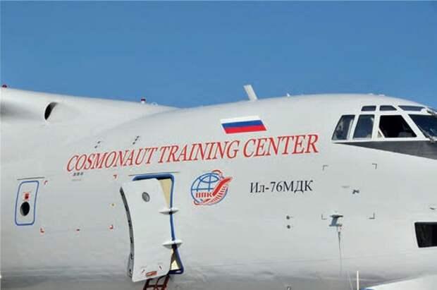 модификация ил-76мдк, самолет ил-76мдк, тренировка космонавтов