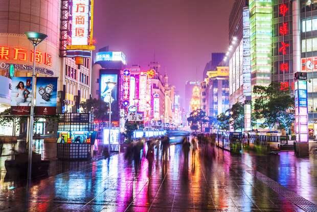 Возможно, ни в одной стране мира не относятся к цвету так ревностно, как в Китае