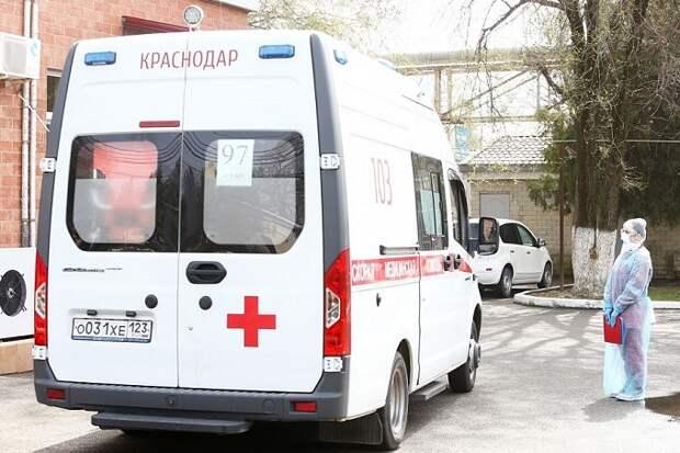 На Кубани ковидом заболели еще 30 детей