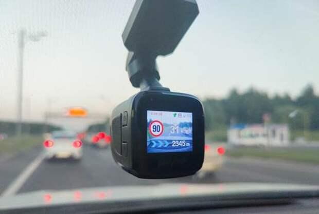 Как выбрать видеорегистратор, комбо-устройство и радар-детектор в 2021 году