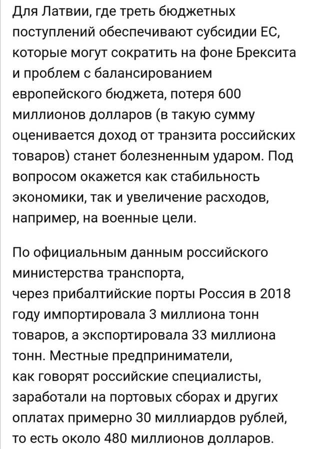Скриншотик с inosmi.ru