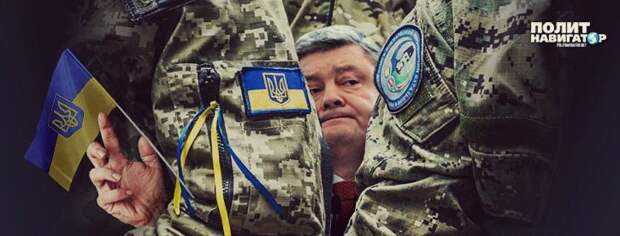 «Порошенко, п#рила ж#вская, давай дембель!» – боевики «АТО» обратились к главнокомандующему