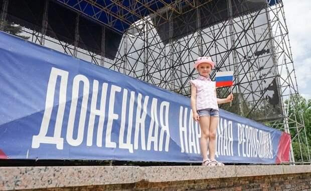 День России стал государственным праздником вДНР