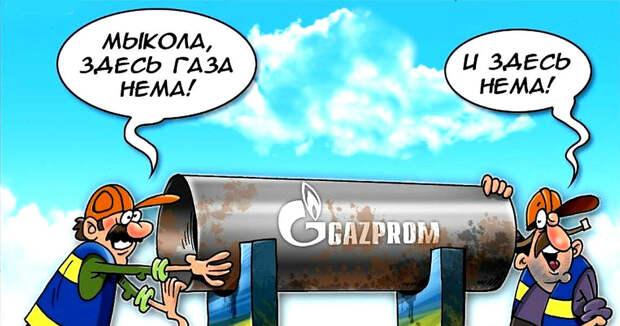 карикатура-topwar.ru