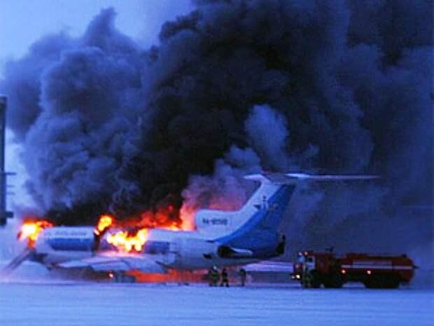 Этот день в авиации. 1 января