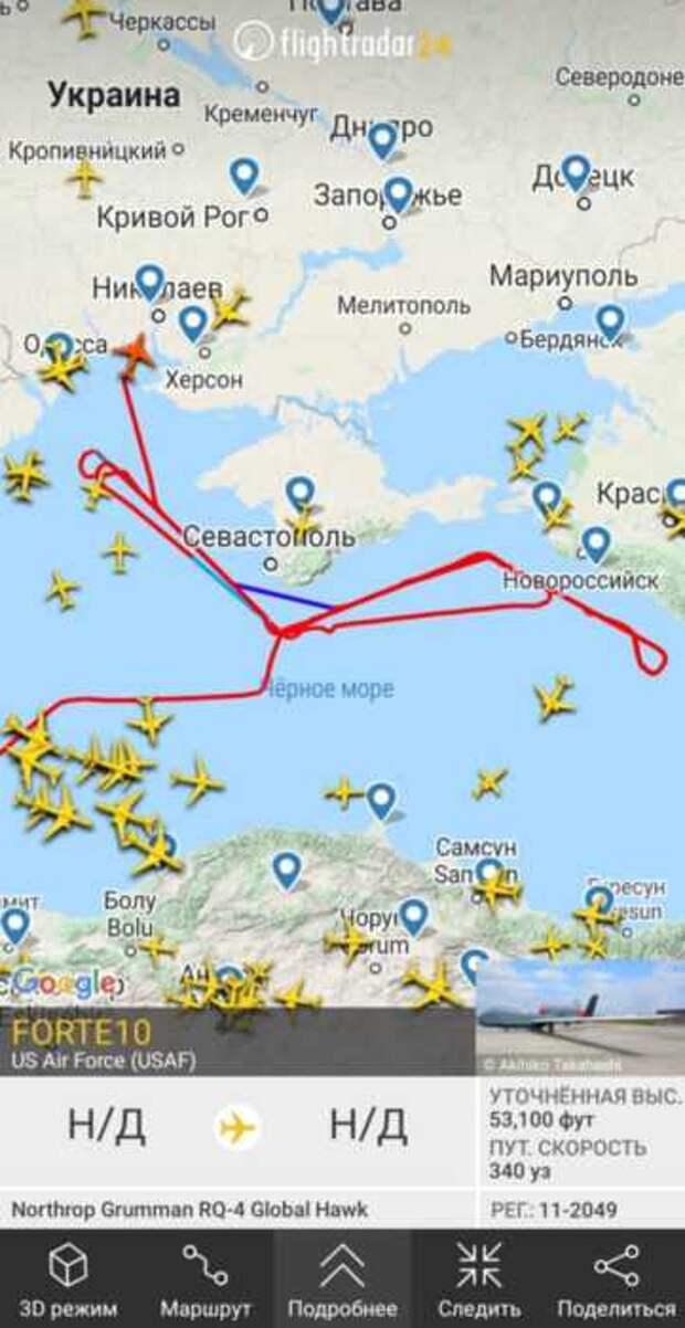 Военная техника США приблизилась к берегам Крыма