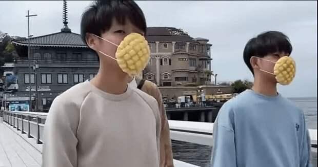 В Японии начали выпускать съедобные маски для небрезгливых