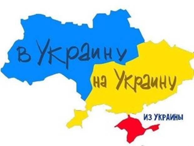 Партийная прибыль по-украински – за счет целостности страны
