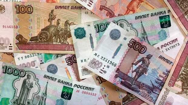 Что будет с курсом рубля после провозглашения нового президента США: прогноз на неделю