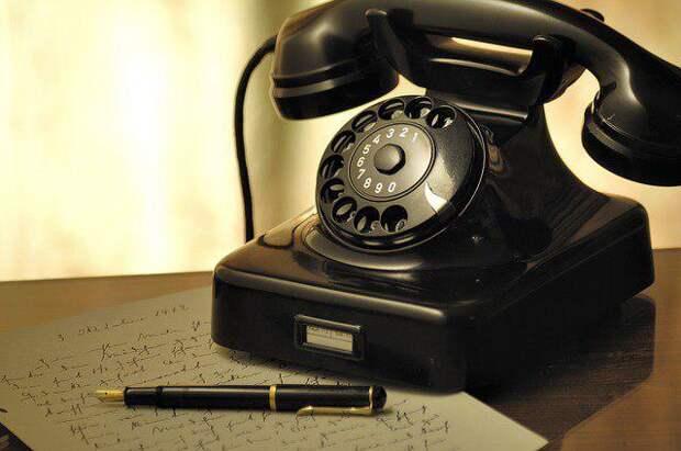 телефон/ фото: pixabay.com
