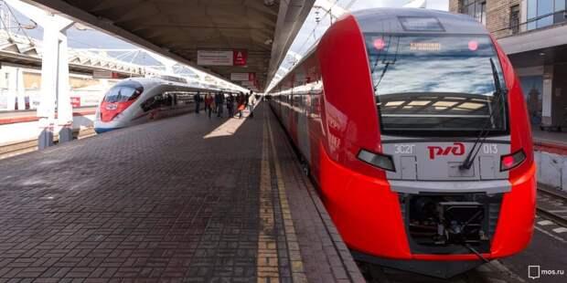 Расписание поездов от «Стрешнево» изменилось по 23 июля