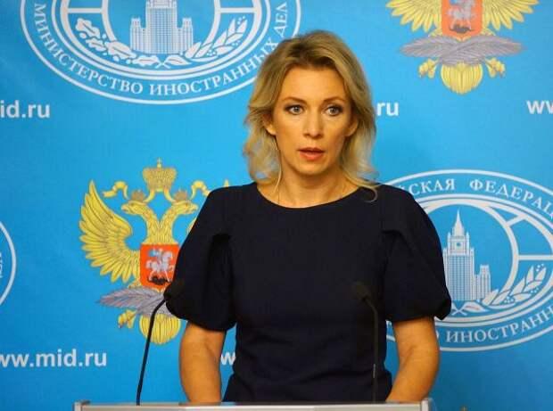 Предсказуемость России подтверждена, уG7 сэтим неочень— Захарова