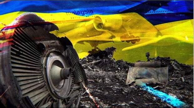 В Голландии рассказали о причастности Киева к фабрикации данных по делу MH17