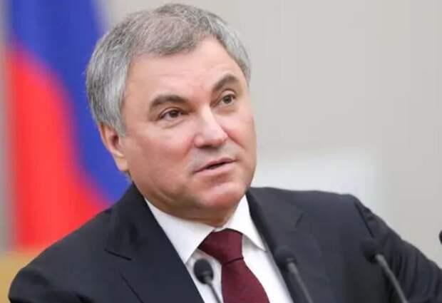 Володин предложил уволиться судьям ЕСПЧ из-за призыва признать ЛГБТ-браки в России